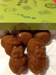 山田家人形焼